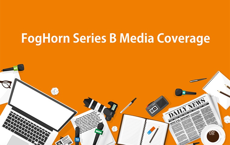 series-b-coverage